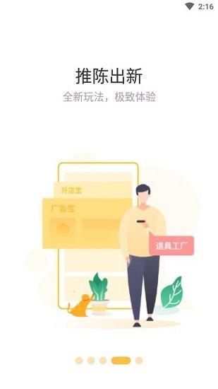 赞丽生活app图2