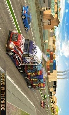 欧洲卡车模拟图2