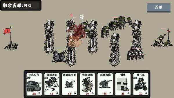 小士兵的战争图1