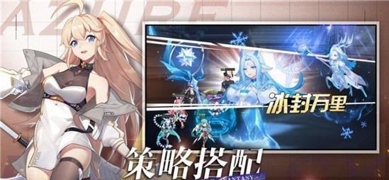 双生幻想碧蓝大陆图3