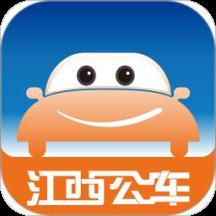 江西公务出行官方版
