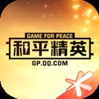 和平营地测试版3.10