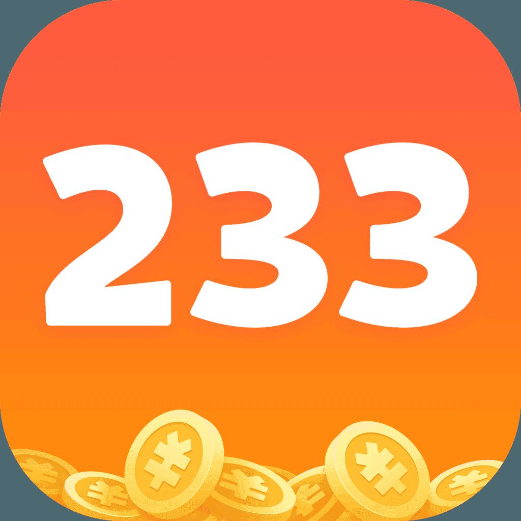 233乐园最新版2021