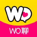wo聊app软件下载-wo聊app官方版