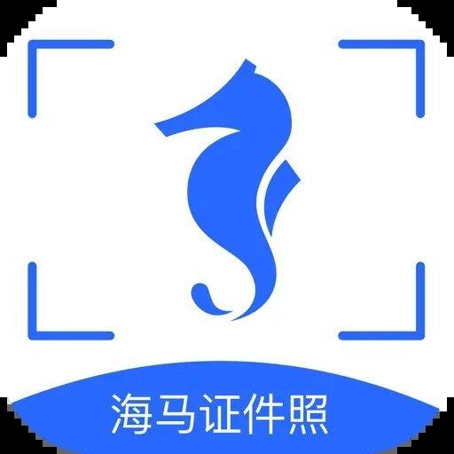 海马体证件照app软件下载-海马体证件照最新版