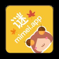 mimeiapp官网版下载-mimeiapp最新版下载