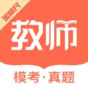 金标尺教师app软件下载-金标尺教师安卓最新版