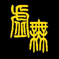 文明时代2虚无中文版下载-文明时代2虚无4.2中文版下载