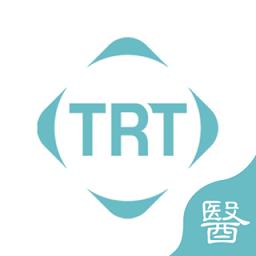 同仁堂國際app醫生版