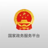全国统一健康码二维码图片app手机版