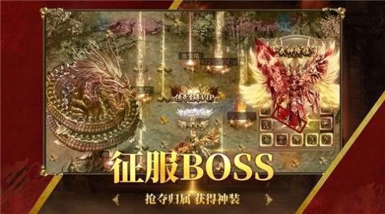 傳奇游戲9999999億元寶圖3