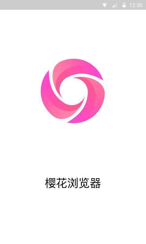 樱花浏览器