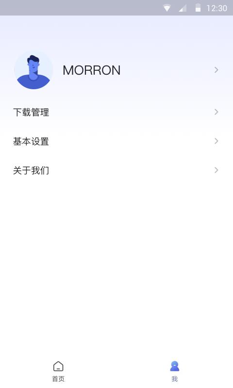 樱花浏览器图3
