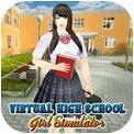 虛擬高中女孩官網版