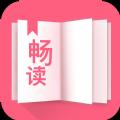 暢讀全民小說純凈版