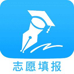 高考報考工具2021