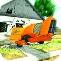車禍破壞模擬