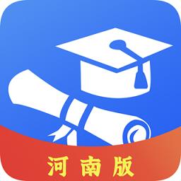 高考志愿河南版app