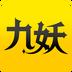 九妖游戏福利版