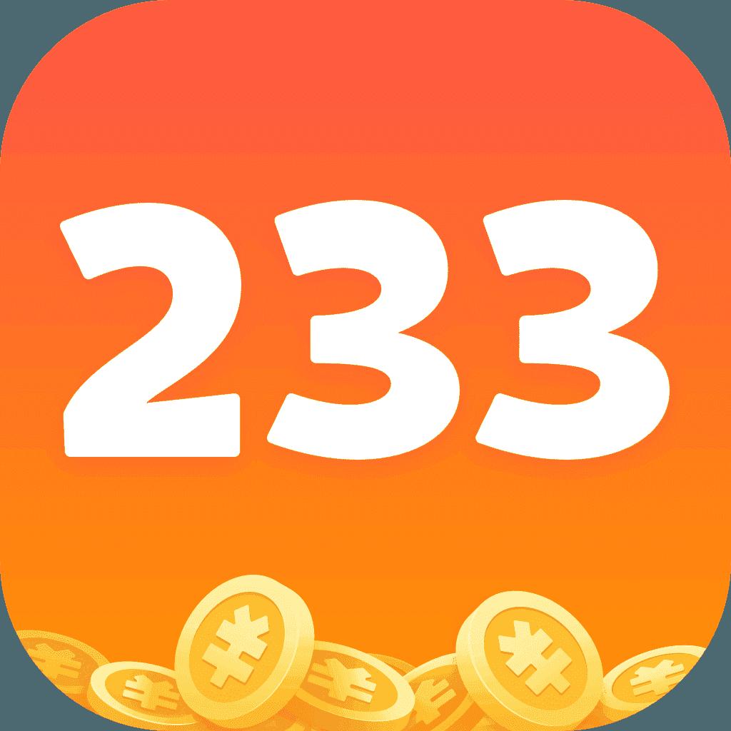 233乐园游戏盒