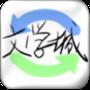 海棠文學城app
