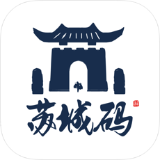 苏城码官网版