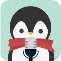企鵝游戲變聲器