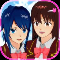 櫻花校園模擬器1.038.57最新版