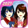 櫻花校園2021最新版7月漢化版