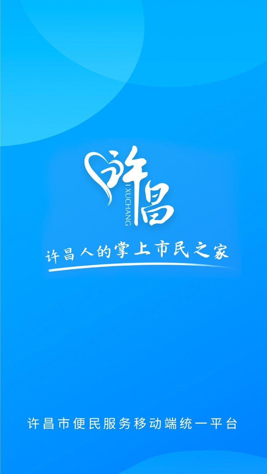 i许昌图1