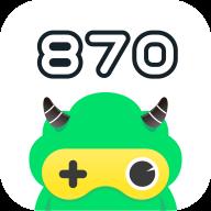 870游戲平臺