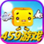 459游戲盒子官網版