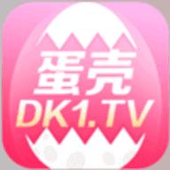 蛋殼app免費版