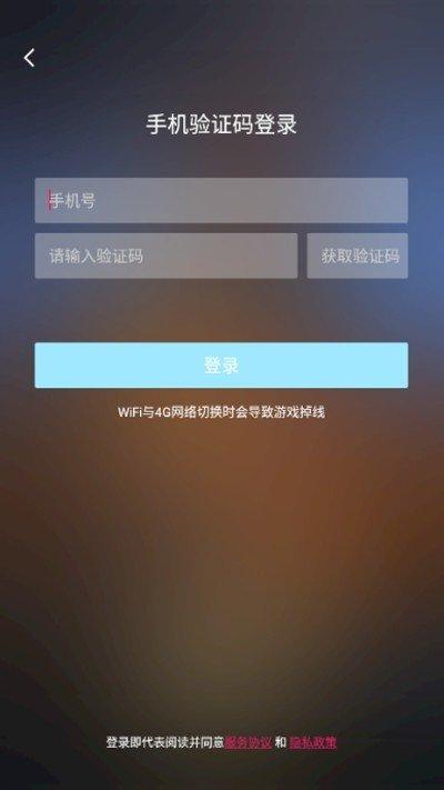 餃子云游戲官網版圖1