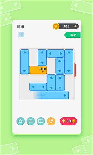 休閑小游戲盒子圖2
