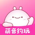 萌音約玩app安卓版