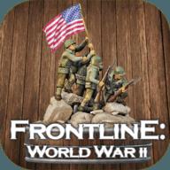 前線二戰游戲手機版