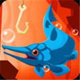 侏羅紀釣魚