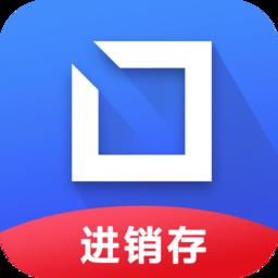 智邦國際進銷存app最新版