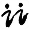 文檔伴侶app安卓版