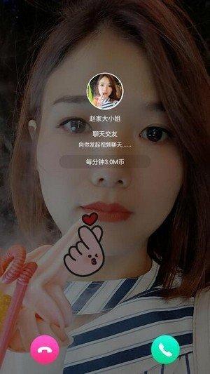 草莓視頻app紅包版圖1