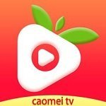 草莓視頻app紅包版