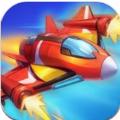 開心小飛機紅包版