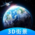 美点世界3D街景