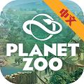 動物園之星手機版