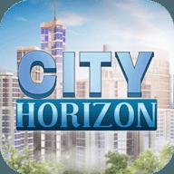 都市地平線