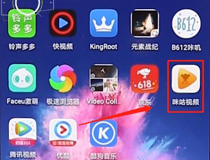 手機游戲下載網