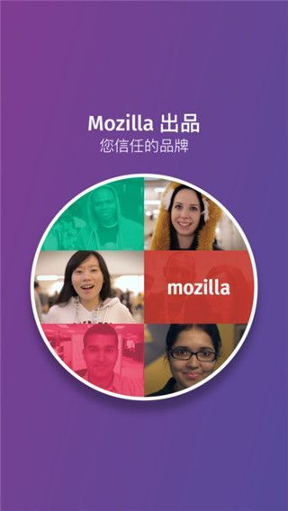Firefox Focus图4