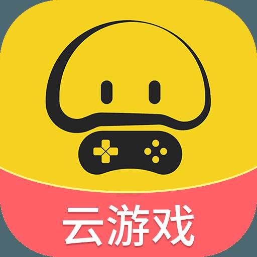 蘑菇云游戏无限时间版
