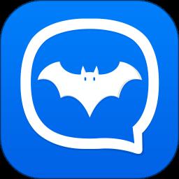 蝙蝠聊天軟件官網版